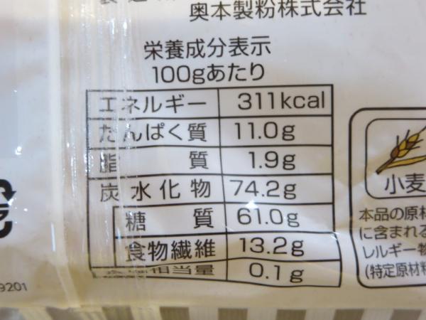 蒟蒻効果マカロニタイプの栄養成分表示