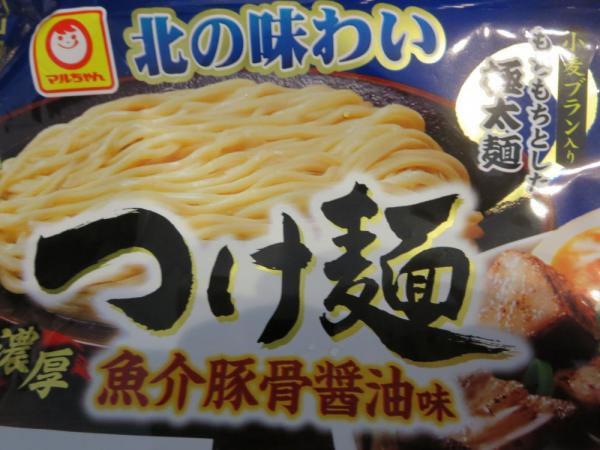 つけ麺(濃厚魚介豚骨醤油味)マルちゃん
