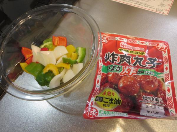 シャーロウワンズ(甘酢肉団子)と野菜