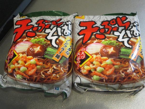 天ぷらそば(マルちゃん袋麺)