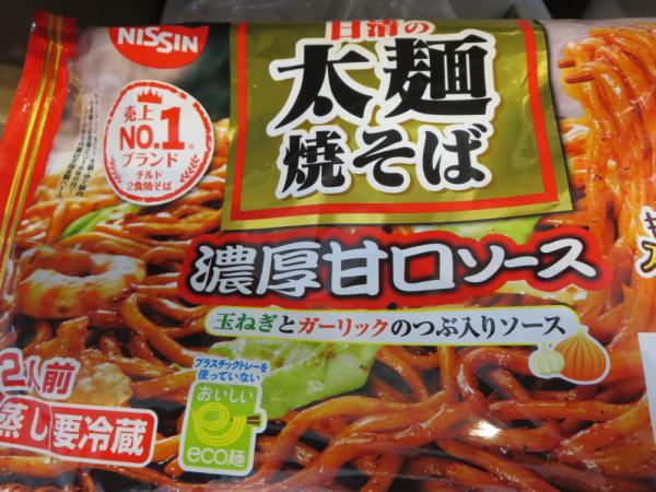 日清の太麺焼そば