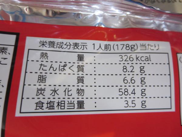 日清の太麺焼そばの栄養成分表示
