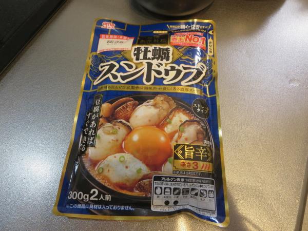 牡蠣スンドゥブの素ストレートタイプ