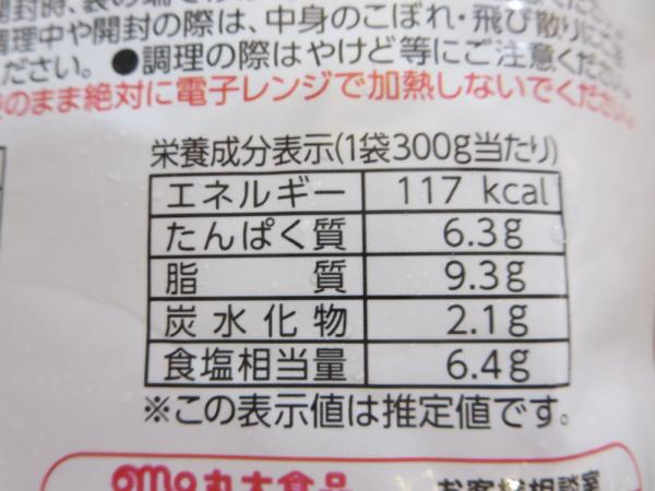 牡蠣スンドゥブの素ストレートタイプ栄養成分表示