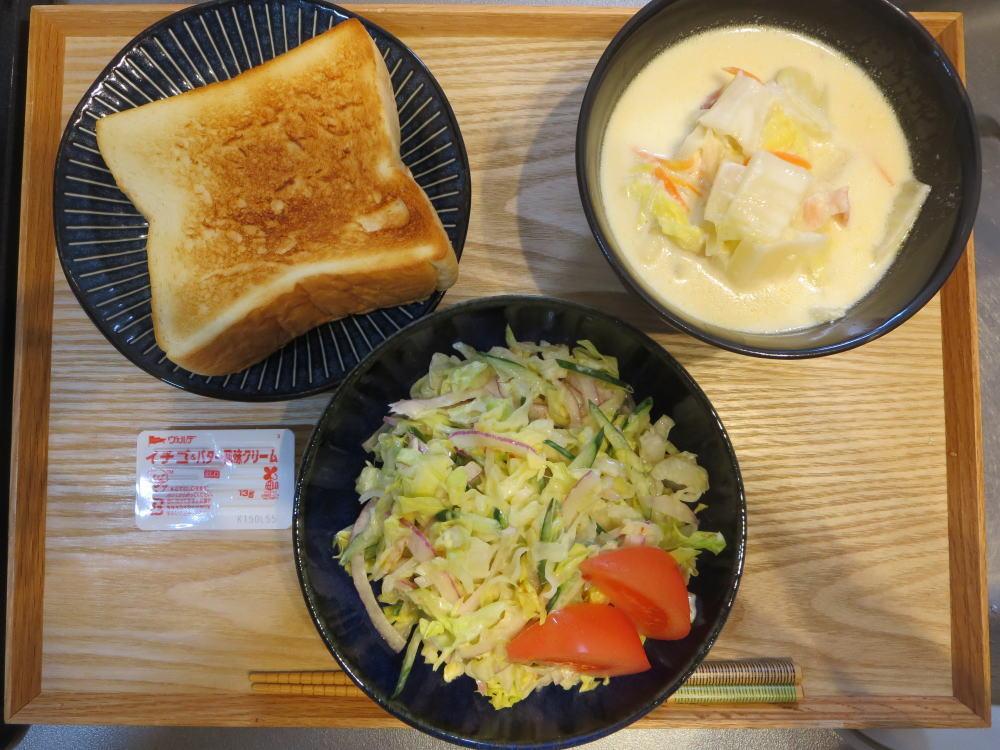 トースト、白菜のミルク煮の献立