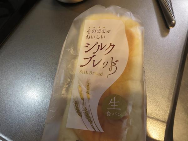 シルクブレッド(食パン)