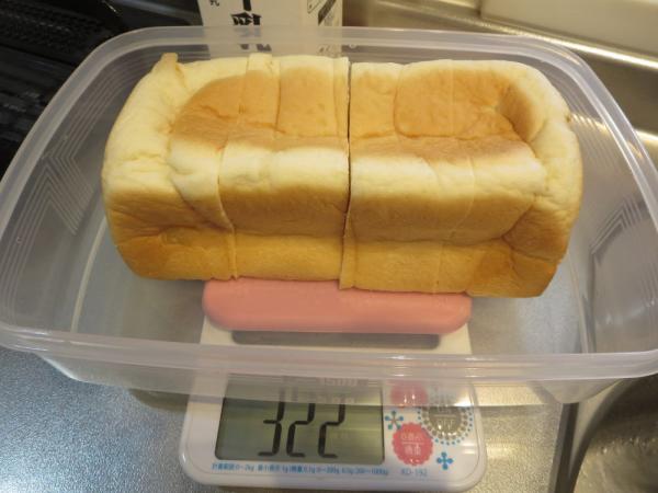 シルクブレッド(食パン)の重さ(容器の重さは除く)