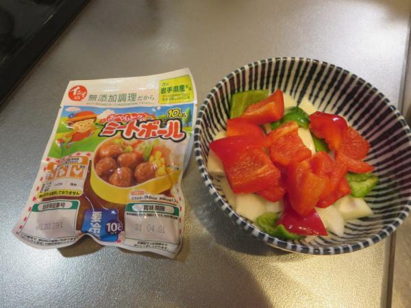 ミートボールと野菜