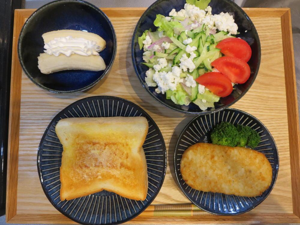トースト&ハッシュドポテトの献立
