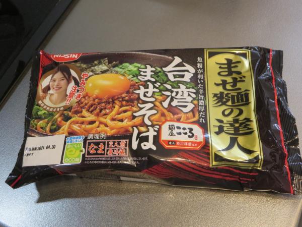 台湾まぜそば(まぜ麺の達人・日清)