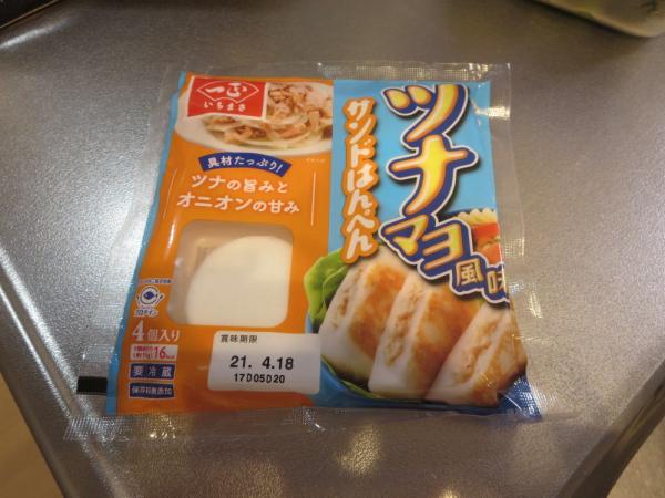 ツナマヨ風味サンドはんぺん