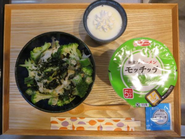 モッチッチ(野菜タンメンしお)の献立