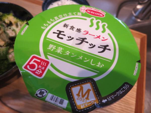 モッチッチ(野菜タンメンしお)