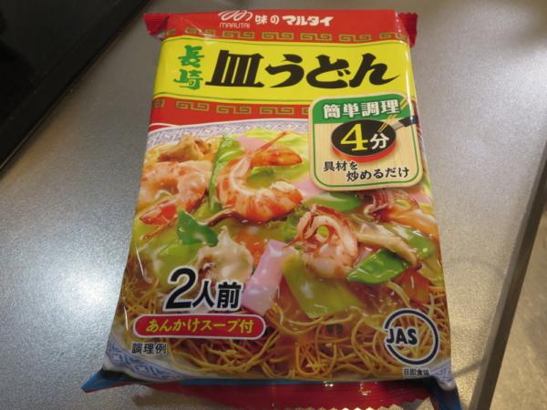皿うどん(マルタイ)