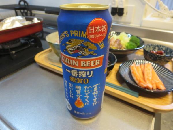 キリン一番搾り糖質0ビール