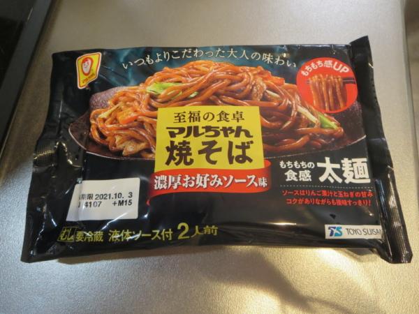 至福の食卓マルちゃん焼そば(濃厚お好みソース味)
