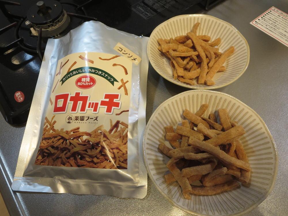 糖質制限 ロカッチ【コンソメ味】(楽園フーズ)