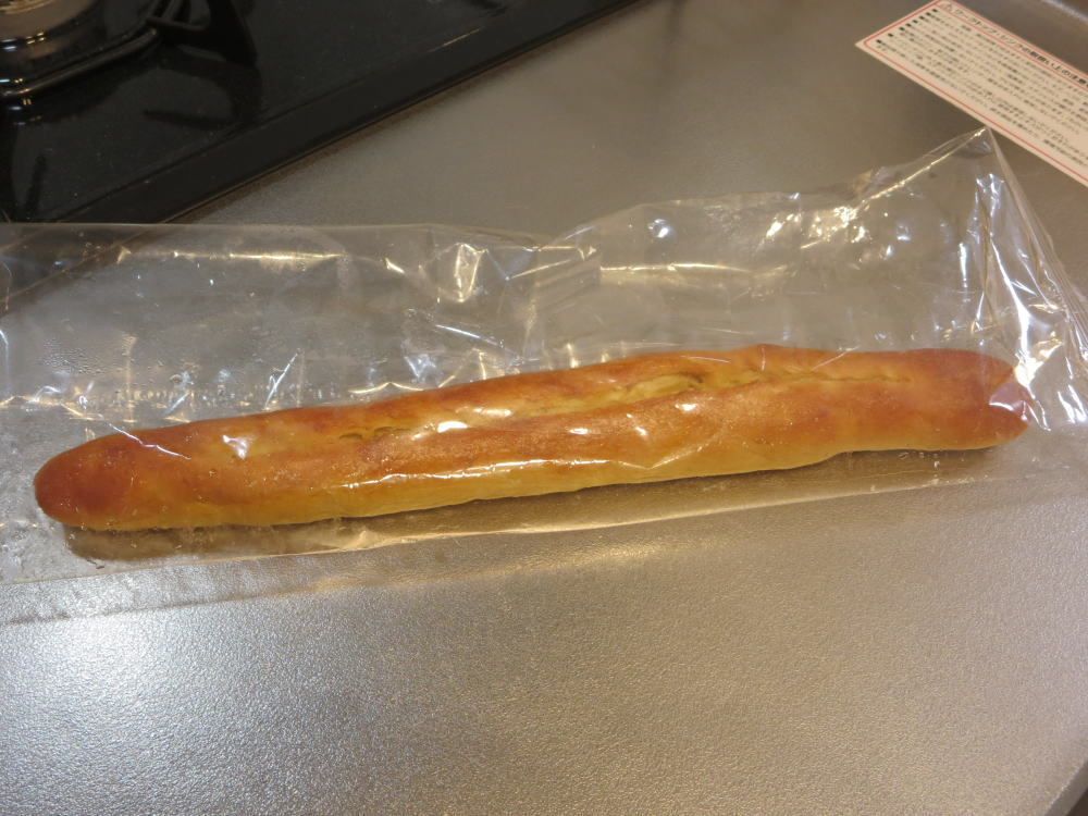 糖質制限 白いクリームパン(楽園フーズ)